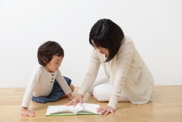 子育て中で忙しい主婦こそブログ記事を外注すべき理由